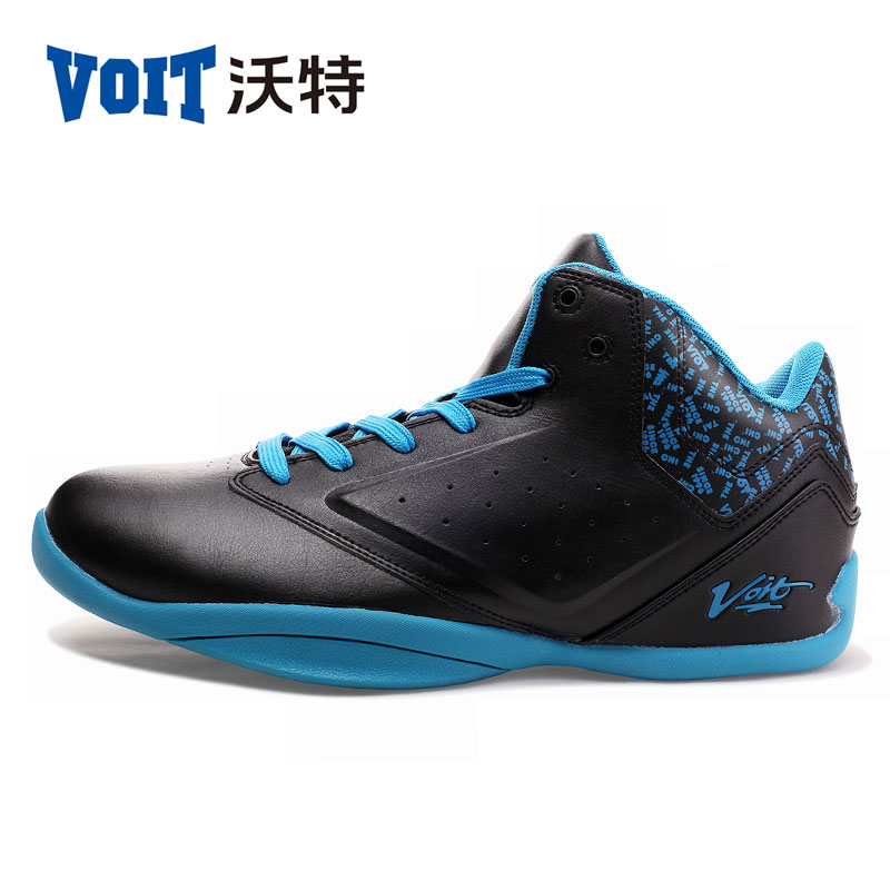 Voit 2015 Wavy Grip Wear Non-slip Mens Athletic <font><b>Basketball</b></font> <font><b>Shoes</b></font> Breathable Outdoor High-Top Sneakers Traning <font><b>Shoes</b></font> 51M6007