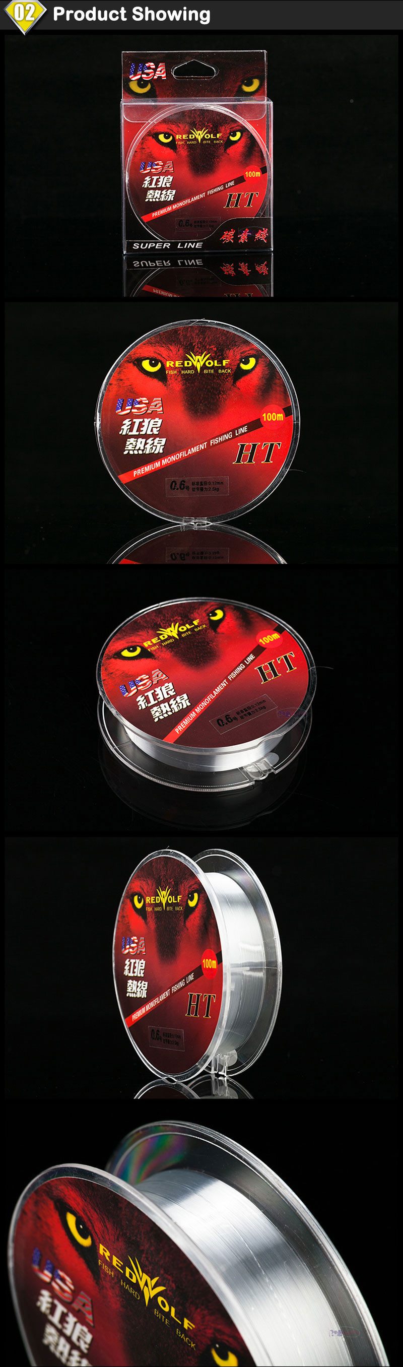 Wholesale-Venture Red Wolf 100M Nylon Clear Fishing Line ...
