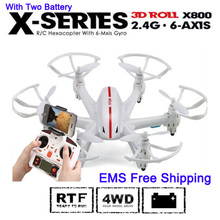 MJX X800 RC Drone 2.4G 4CH UAV Quadrocopter Camera Drones Add C4002 & C4005( FPV) Camera Upgrade MJX X600 X400