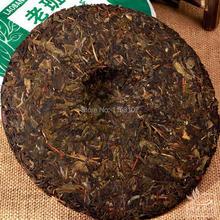 10 years old 357g Chinese yunnan ripe pu er tea puer tea pu er China naturally