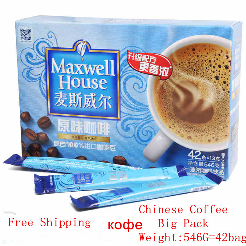 Free Shipping 546g High Quality Chinese Coffee Instant organic food health Care refresh lose weight tea