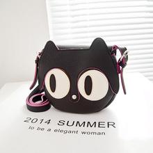 Cute cat animal bag for children lovely unusual messenger bags special gift for girl boys owl animal