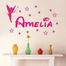 Custom Personalized Name Magic Girl Tinkerbell wall stickers lettering home decoration girl bedroom vinyl wall decals quotes(China (Mainland))