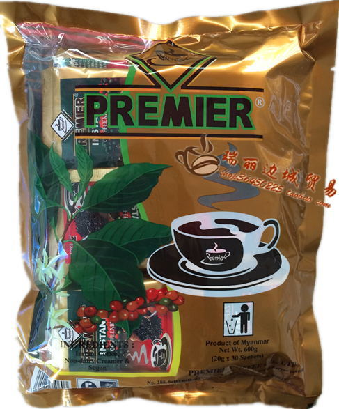 British Burma s PREMIER triad instant coffee fragrance rich 600 g free shipping