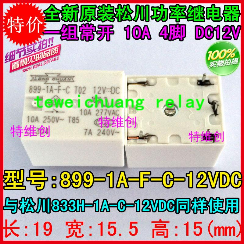 Song Chuan original relay 899-1A-F-C T02 12V = DC 10A 4 feet DC12V A group of normally open relay 10A 277VAC 4Pin(China (Mainland))