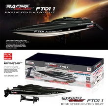 50km/h. Feilun FT011 Brushless Motor Boat  Water Cooling High Speed Racing Boat 65CM  RTR 2.4GHz }(China (Mainland))