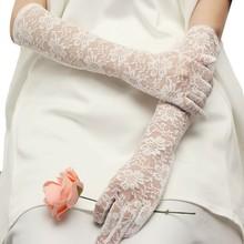 Свадебные перчатки  от Online Store 433888 для Женщины, материал Полиэстер артикул 32432183694
