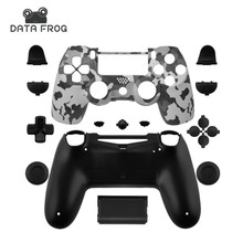 Data Frog Custom Camouflage Cases For PS4 Limited Edition Controller Replacement Housing Shell For Sony Playstation 4 Gamepad(China (Mainland))