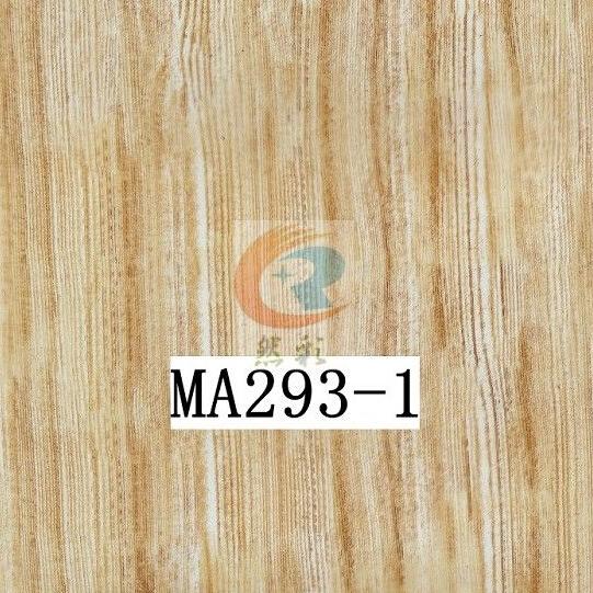 Wood Pattern Water Transfer Printing film Hydrographic film PVA film MA293-1(China (Mainland))