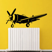 Wall Decals Helicopter Flight Air Art Living Room Vinyl Sticker Bedroom