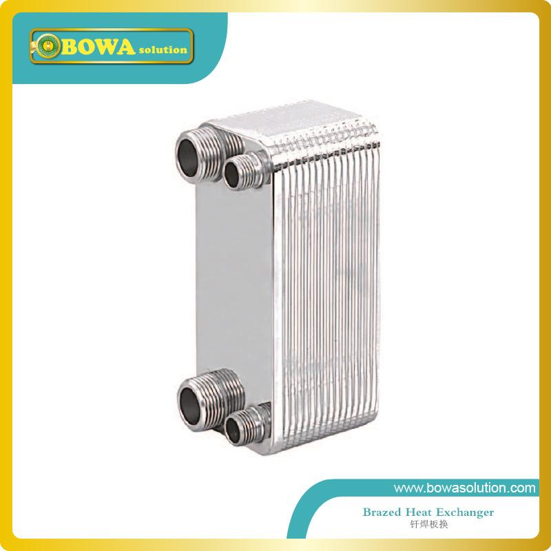 Air Heat Exchanger ~ Plates heat exchanger for pump air source water
