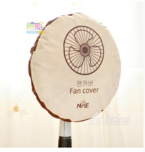 Simple fan cover, dust cover, round fan guard,(China (Mainland))