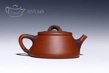Yixing purple clay painting SHIPIAO teapot zisha sand tea pot kungfu set 200ml JN1316