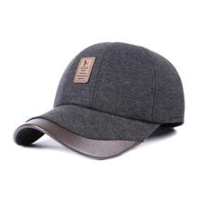 Winter Hats with Ears Baseball Cap 7 Panel Bone Warm Woolen Thick Caps for Men Z-1689()