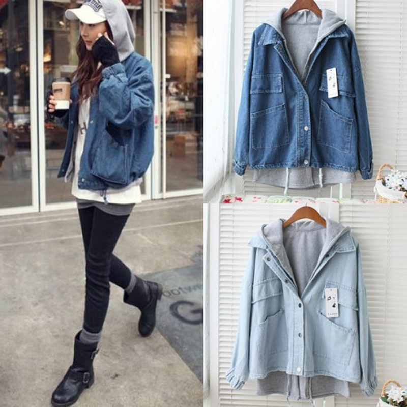 Denim Jacket With Hood For Women