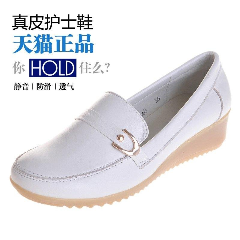 Saint white snow white soft leather tendon at the end slope with a single shoe leather