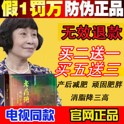 2015 Real Rushed Tablet A Three Old Grass Root Five Day Baipang Tan Doctor Chen Soup Oil Stomach By Lintong Health Tea(China (Mainland))