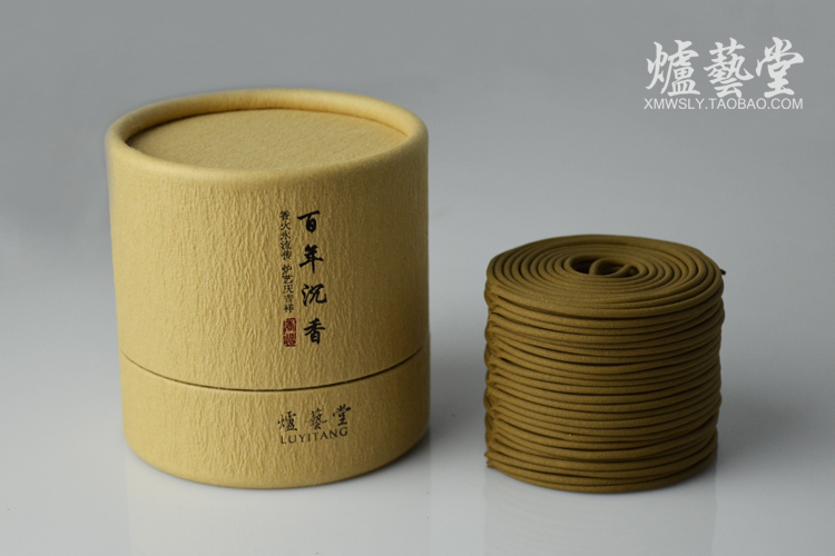 Pure natural Sandalwood, Aquilaria sinensis,Buy Incense free candle and the product of a box(China (Mainland))