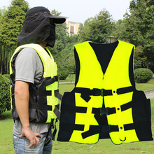 2016 Safe Swimming Life Jacket Super Floatage for Adult Children Swimming Diving Floating Accessories(China (Mainland))