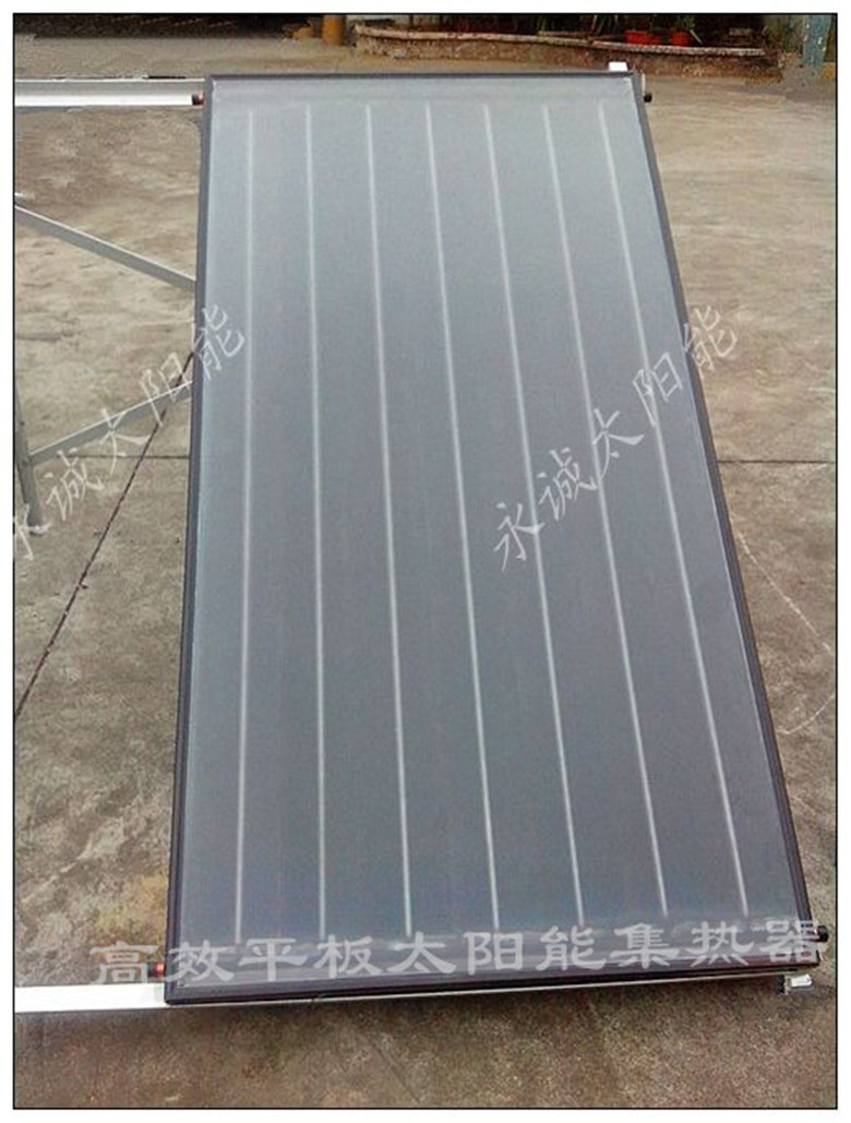 Flat plate solar collector water heater works board of choice for panels(China (Mainland))