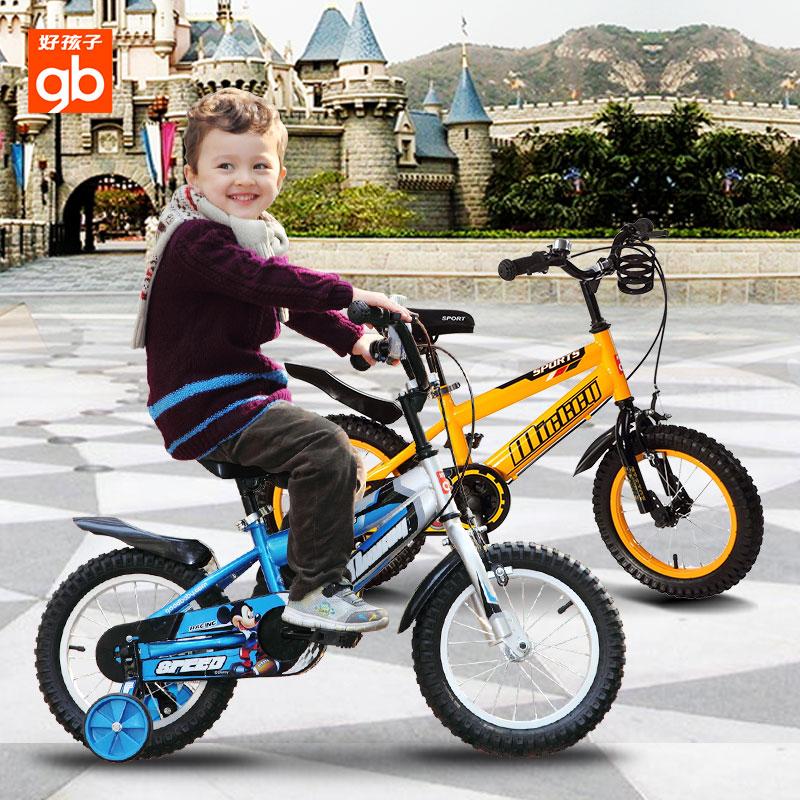 Tyrese Baby Boy Bike