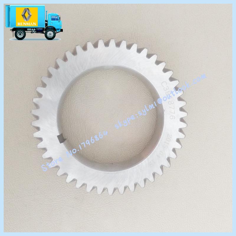 Оригинал dongfeng восток-700w автозапчастей механизм для продажи 3918776 3901375