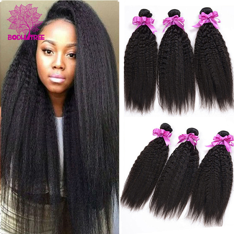 7A Grade Brazilian Kinky Straight Virgin Hair 4Bundles Coarse Yaki Virgin Hair Unprocessed Kinky Straight Weave Cheap Human Hair