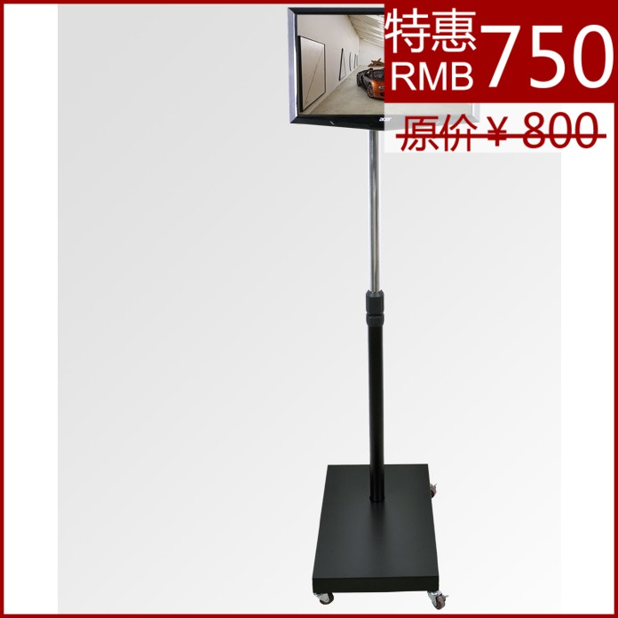 Free shipping, and fedex French holder ys-st63 monitor lcd screen one piece computer mount rotary lift(China (Mainland))