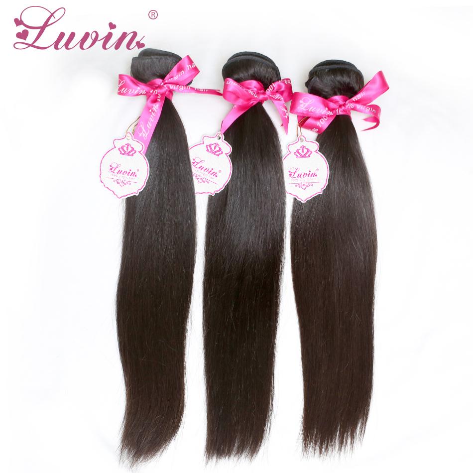 Luvin из Китая
