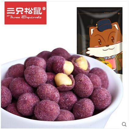 Purple sweet potato peanut<br><br>Aliexpress