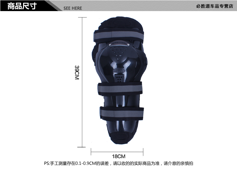 New Brand Motorcycle Protective Racing Motocross Knee Pads Protector Guard Gears Motorbike Knee Protective Equipment Accessories