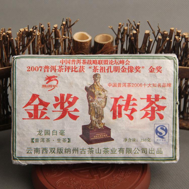 Wholesale long Park, 2007 Chennian Puer gold brick tea Yunnan tea tea dragon garden pekoe tea<br><br>Aliexpress