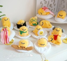 Wholesale-4 Inch Gudetama Egg TSUM TSUM Plush Baby Dolls Toy Cartoon Mini Mame Petit Mascot Mamepuchi Gift Japan