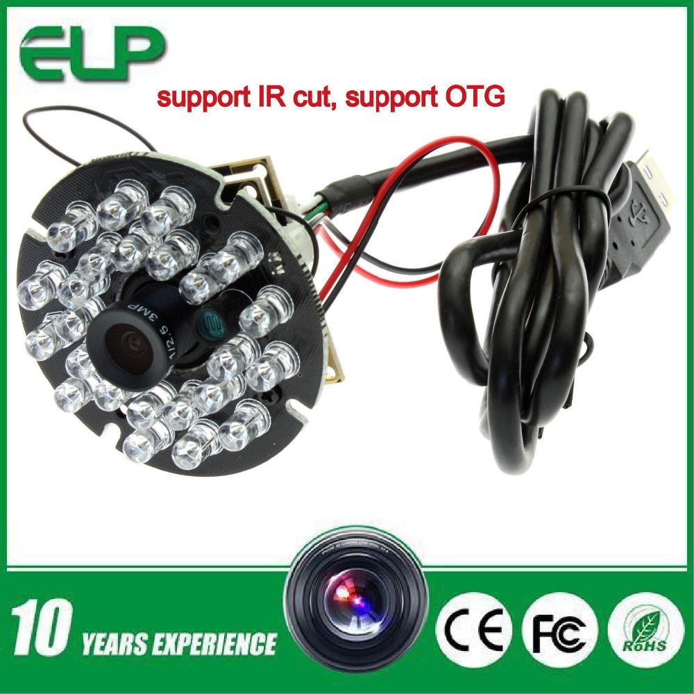 1.3 megapixel mini IR cut & IR LED usb board camera module ELP-USB130W01MT-RL28