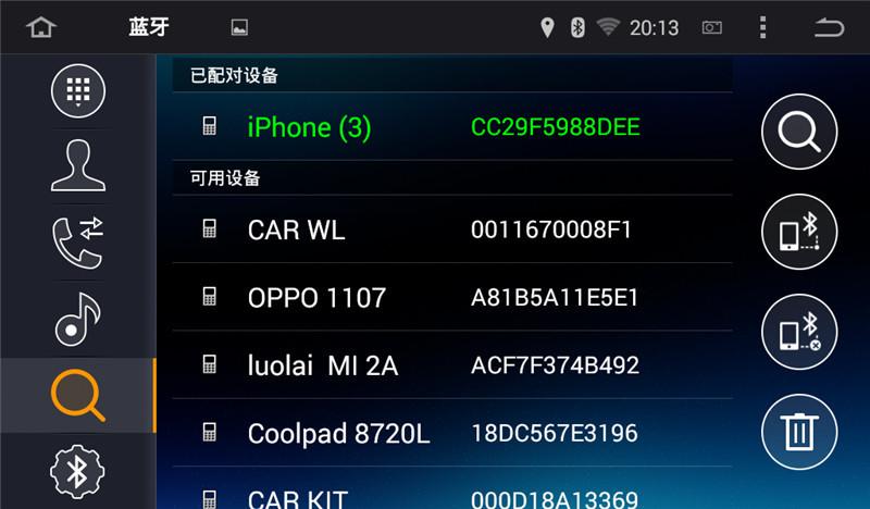 Screenshot_2011-01-01-20-13-33