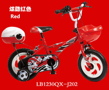 2015 high quality mountain bike for children bicycle for sale
