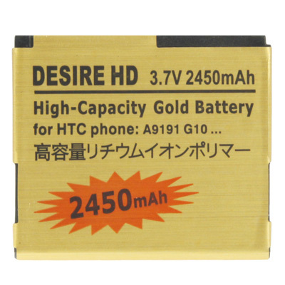 High Quality 2450mAh High Capacity Gold Replacement Battery for HTC Desire HD Hot Sale(China (Mainland))