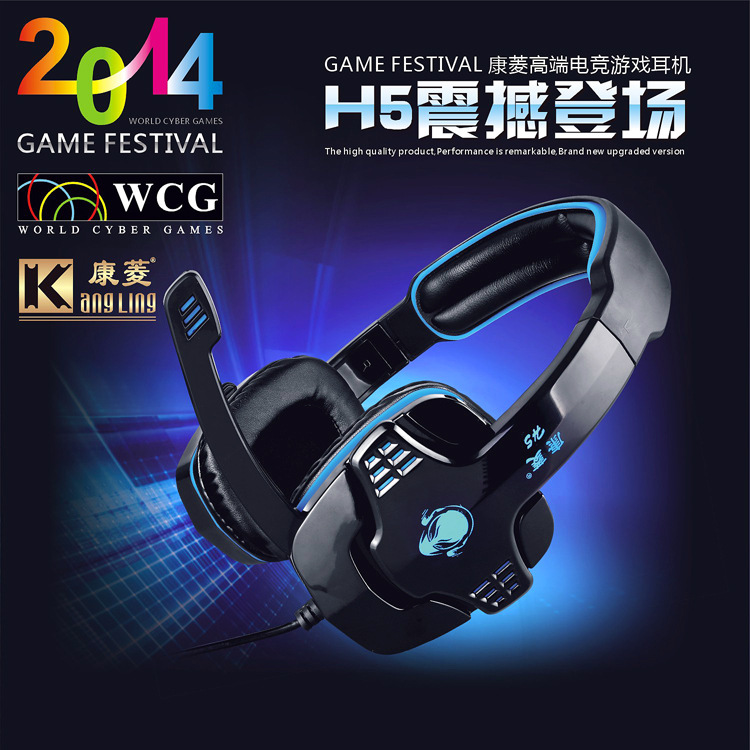 Gaming Game Stereo Headphones Headset Earphone w/ Mic PC Computer Laptop SA-708 Free Shipping Free Shipping(China (Mainland))