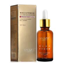 Fungal Nail Treatment Essence Nail and Foot Whitening Toe Nail Fungus Removal Feet Care Nail 1pcs(China (Mainland))