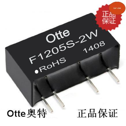 Efficient isolation F1205S-2W step-down 5V output 3kvDCDC power module manufacturers genuine direct(China (Mainland))