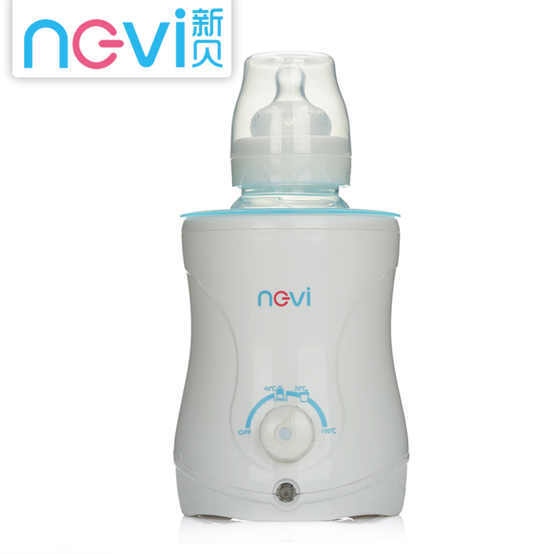 NGVI home baby bottle warmer multifunction thermal baby milk bottle warmer hot food is shipping novi021(Bolivia)