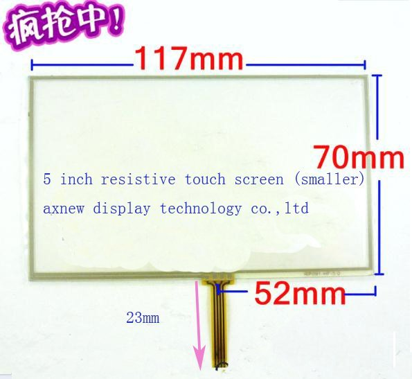 full match  117X70mm 5 inch resistive touch panel screen good quality for GPS navigation devices,monitor ,small size for LH980N
