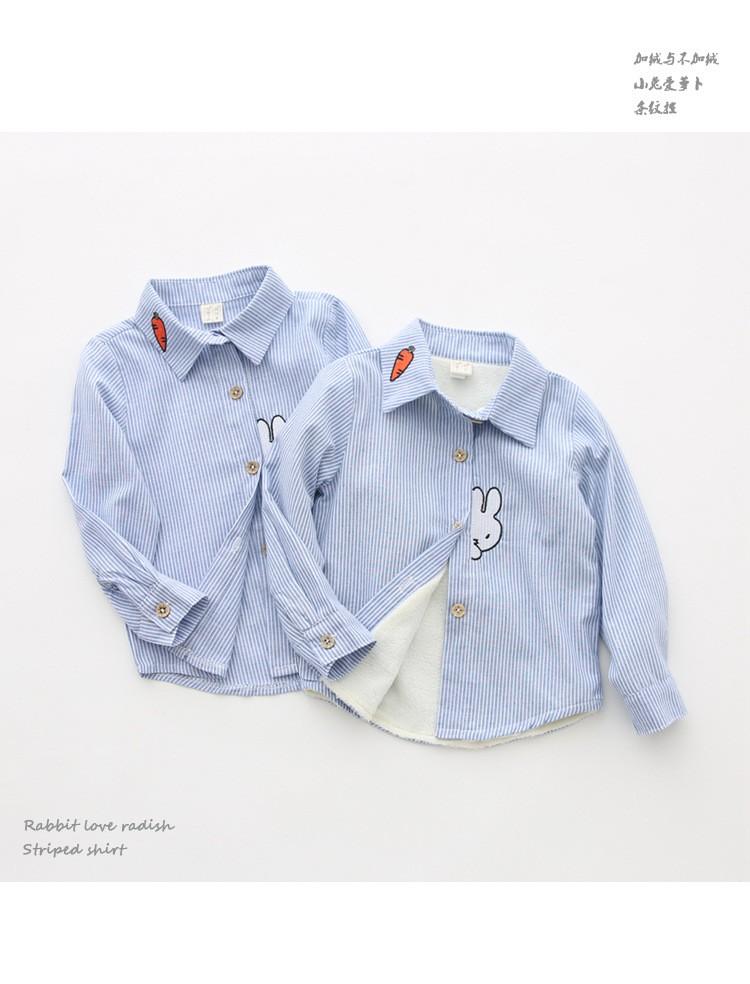 Korean New Children Shirts&Blouses Radish Rabbit Kids Striped Girls Clothing Fleece Top Cartoon Full Sleeve Turn-down Solid Coat