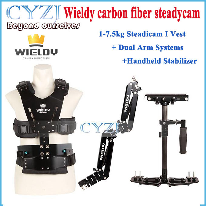 Wieldy HD2600 1-7.5kg Steadicam I Vest + Dual Arm Systems + Handheld Stabilizer for Video Camera DSLR Camera Video Steadycam(China (Mainland))