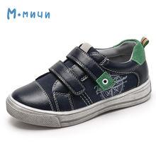 MMnun 3 = 2 ילדי נעלי ילד נעלי עור מפוצל ילדי נעלי בני לעשות ישן ילדים סניקרס נעלי אביב ילד גודל 27-36 ML3104(China)