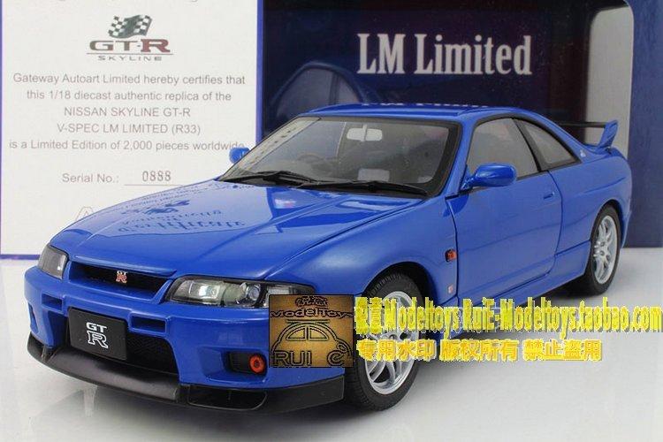 1:18 - Autoart skyline GTR R33 NISSAN skyline Blue Limited Edition car model(China (Mainland))