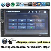 steering wheel control 7 inch touch screen Car radio MP5 MP4 2 DIN Car Audio video USB TF AUXIN bluetooth backing-up priority HD(China (Mainland))