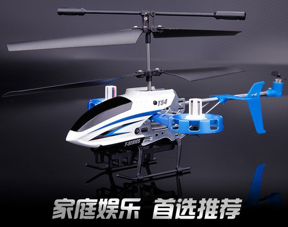 4 channel MJX T54 NEWEST !!!! powerful engine incredible performance rc helicopter remote control rc plane Free shipping(China (Mainland))