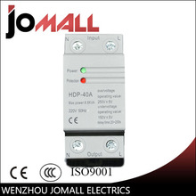 40A 230V Household Din rail automatic recovery reconnect over voltage and under voltage adjustable protective device protector(China (Mainland))