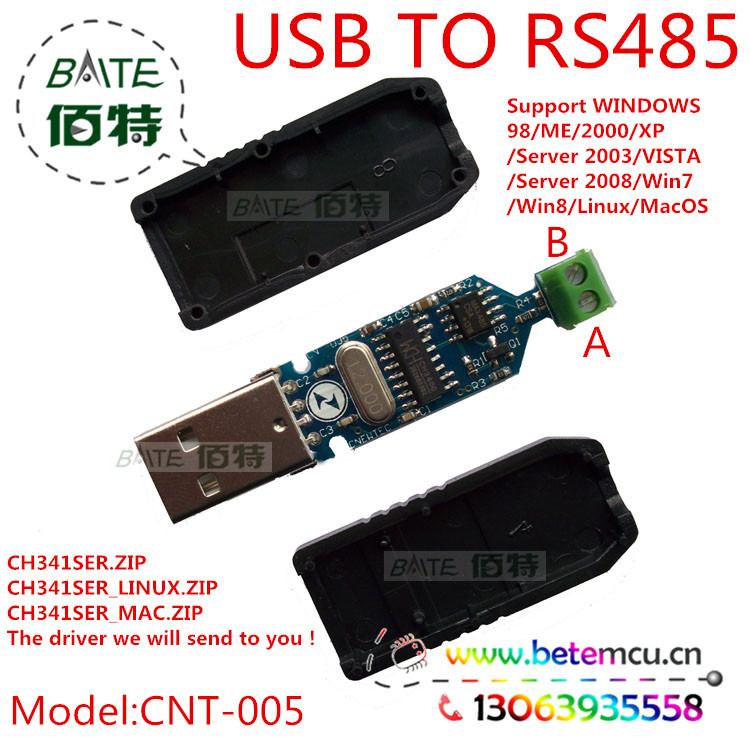 + MAX485 CNT-005 поддержки